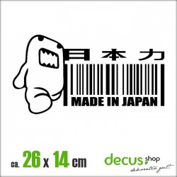 DOMO KUN MADE IN JAPAN BARCODE XL 1022