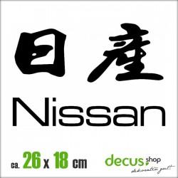 NISSAN JAPANISCHE ZEICHEN XL 2227
