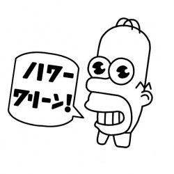 Mr. Sparkle Simpsons Japan